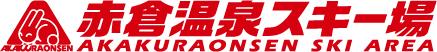 logo_akakura